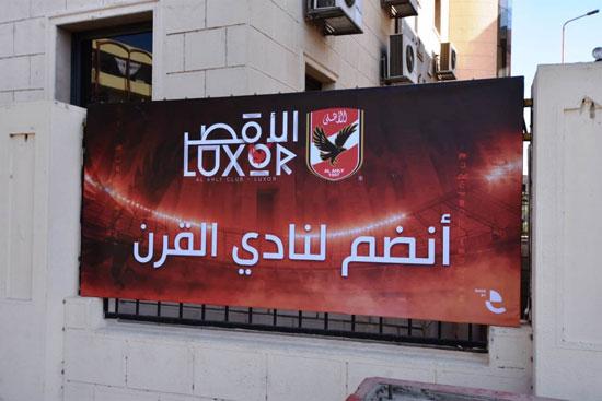 النادي-الأهلي-وصل-محافظة-الأقصر--(14)