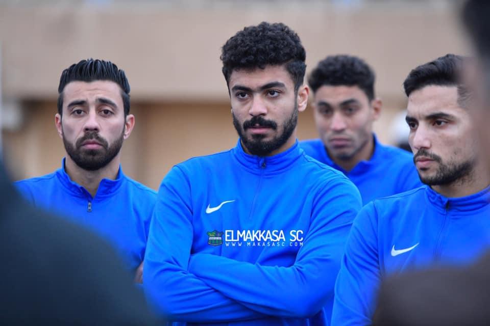 لاعبو مصر للمقاصة