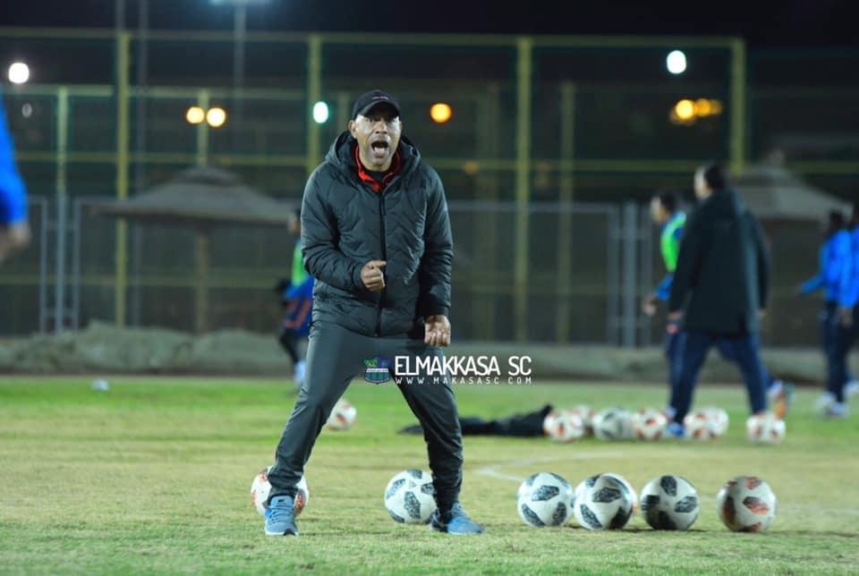 تدريب مصر للمقاصة