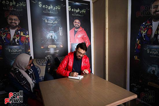 حفل توقيع كتاب المذيع احمد يونس (8)