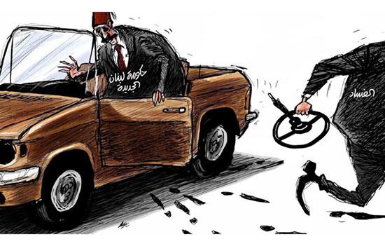 كاريكاتير-صحيفة-الشرق-الاوسط