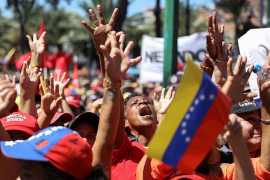 مؤيدو مادورو