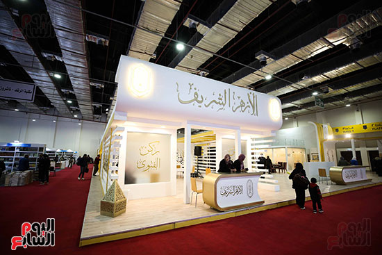 معرض القاهرة الدولى للكتاب (25)
