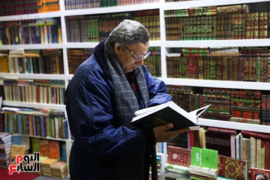 الاطلاع على الكتب