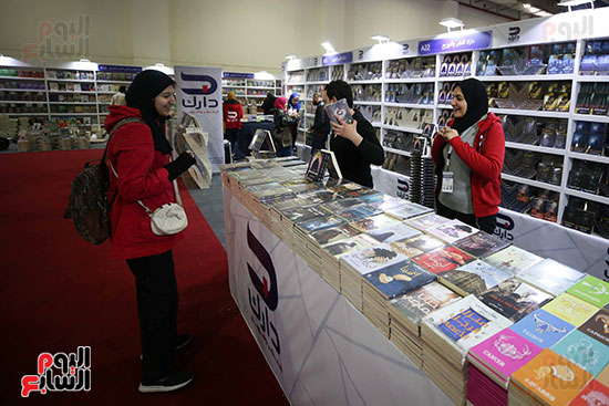 معرض القاهرة الدولى للكتاب (13)