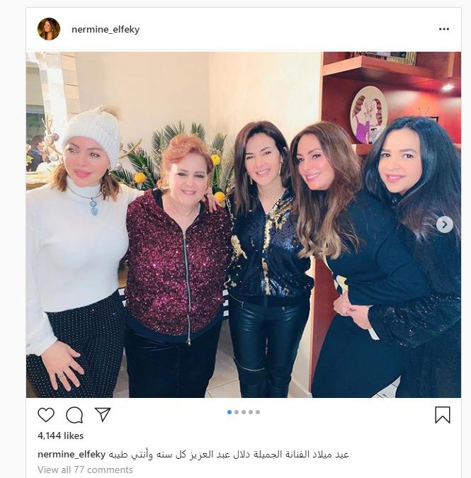 نيرمين الفقى و دلال عبد العزيز و دنيا و ايمى سمير غانم