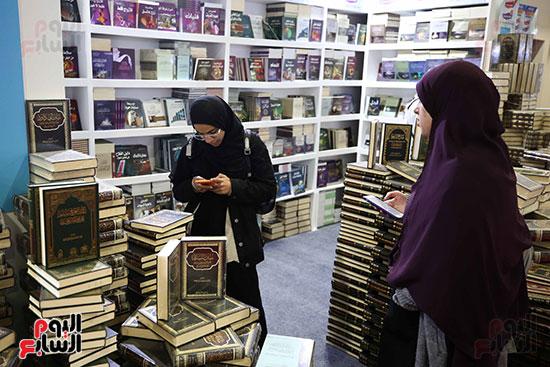 معرض القاهرة الدولى للكتاب (23)