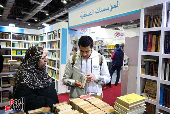 معرض القاهرة الدولى للكتاب (28)