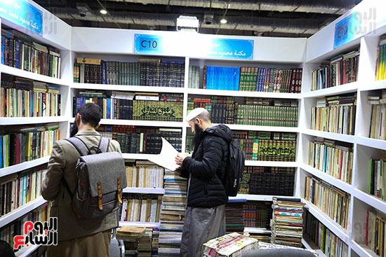 بحثا عن الكتب الإسلامية