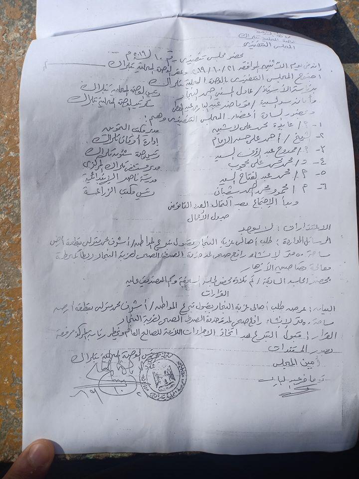 أهالى قرية النجار بالشرقية شركة المياه مدت خط الطرد بأراضينا (1)