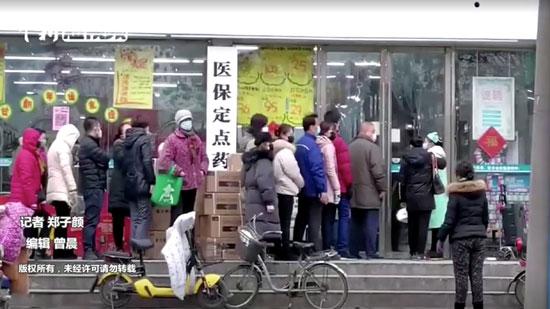 اغلاق المتاجر