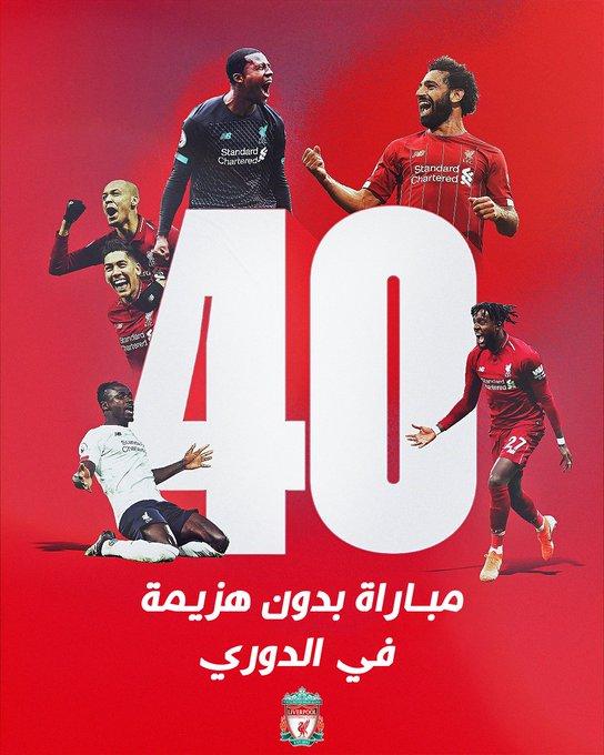 40 مباراة بدون هزيمة لليفربول