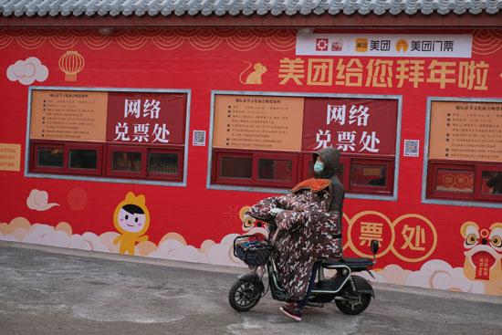 قلق فى الصين مع انتشار الفيروس الجديد