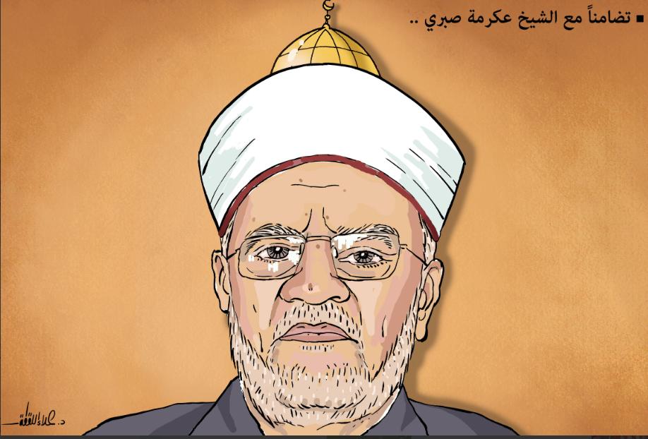 كاريكاتير صحيفة فلسطين أون لاين