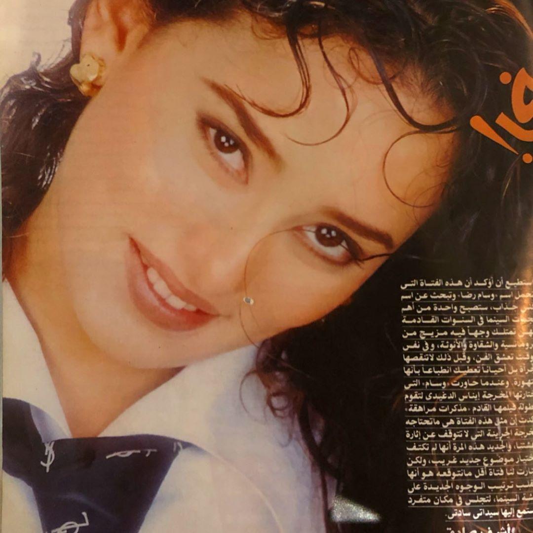 صورة زينة على غلاف مجلة فنية