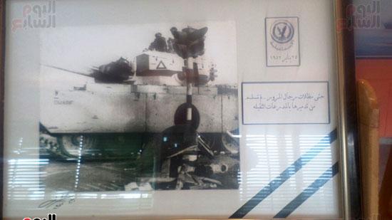 تدمير مظلات المرور في معركة الإسماعيلية (1)