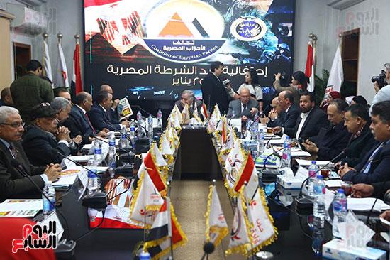 مؤتمر تحالف الأحزاب المصرية (27)