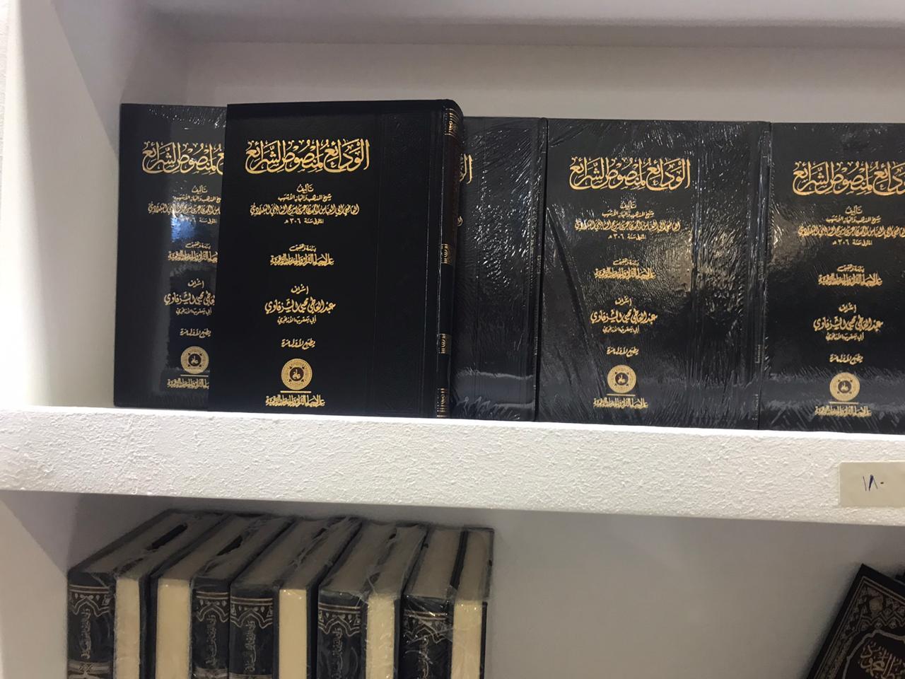 نماذج من الكتب الدينية (5)