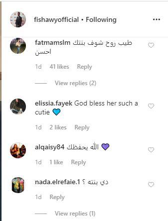 الجمهور يطالب أحمد الفيشاوى برعاية ابنته