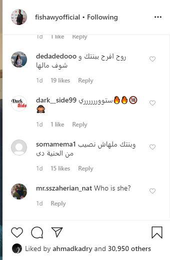 الجمهور غاضب من إهمال أحمد الفيشاوى لابنته لينا