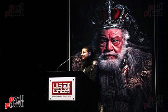 مهرجان أبوظبى يكرم يحيى الفخرانى (11)