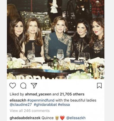 غاده عبد الرازق