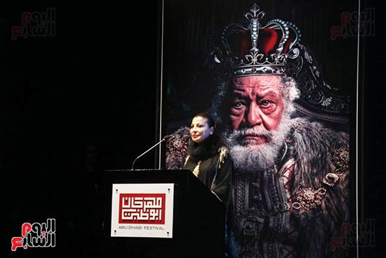 مهرجان أبوظبى يكرم يحيى الفخرانى (1)