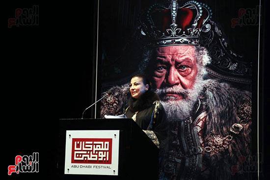 مهرجان أبوظبى يكرم يحيى الفخرانى (7)