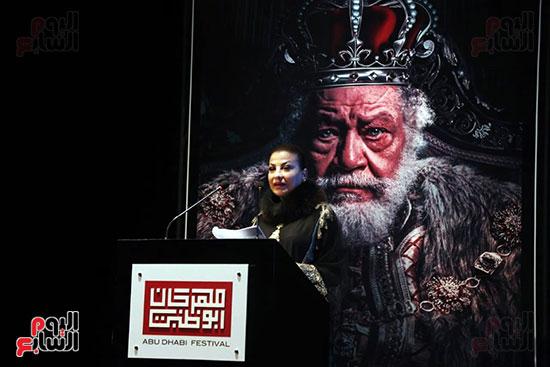 مهرجان أبوظبى يكرم يحيى الفخرانى (16)