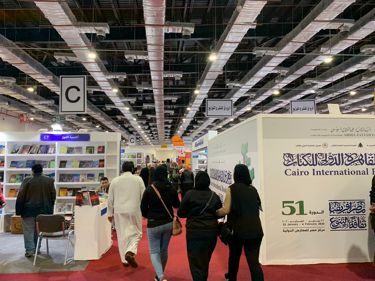 المصريون يبدأون يوم جديد فى معرض القاهرة للكتاب  (8)