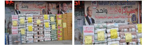 منافذ مديرية أمن القاهرة
