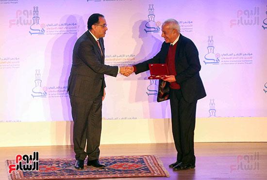مؤتمر الأزهر العالمي حول تجديد الفكر والعلوم الإسلامية (10)