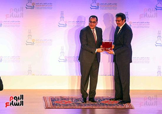 مؤتمر الأزهر العالمي حول تجديد الفكر والعلوم الإسلامية (6)