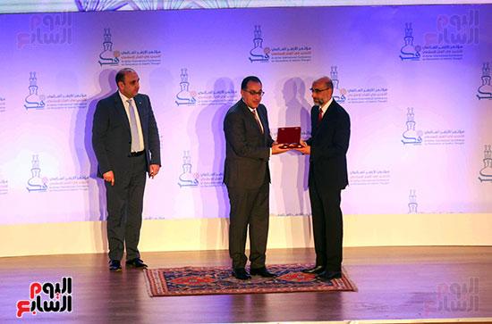 مؤتمر الأزهر العالمي حول تجديد الفكر والعلوم الإسلامية (9)