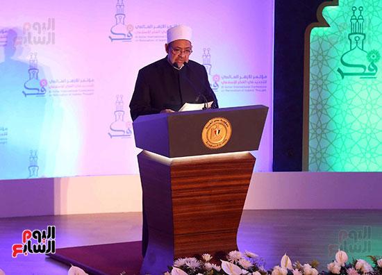 مؤتمر الأزهر العالمي حول تجديد الفكر والعلوم الإسلامية (7)