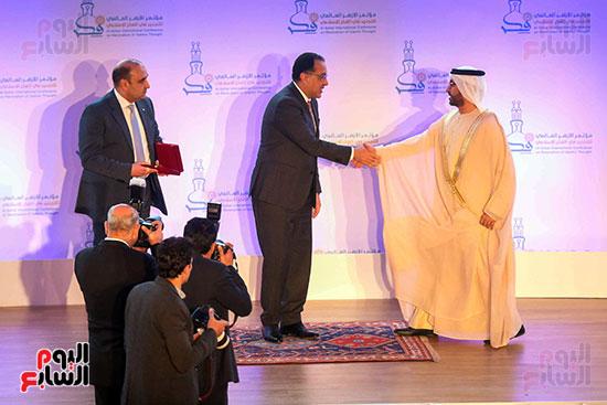مؤتمر الأزهر العالمي حول تجديد الفكر والعلوم الإسلامية (29)