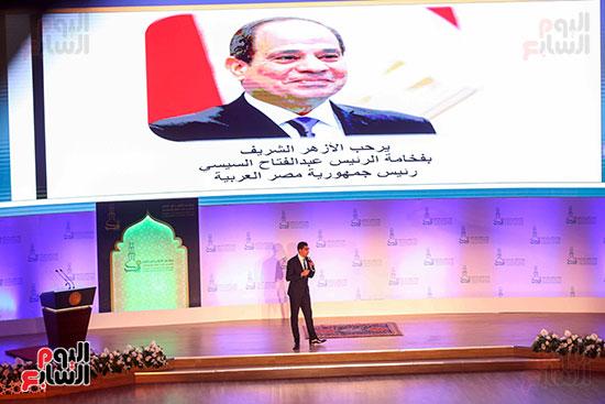 مؤتمر الأزهر العالمي حول تجديد الفكر والعلوم الإسلامية (18)