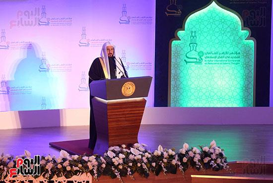 مؤتمر الأزهر العالمي حول تجديد الفكر والعلوم الإسلامية (15)