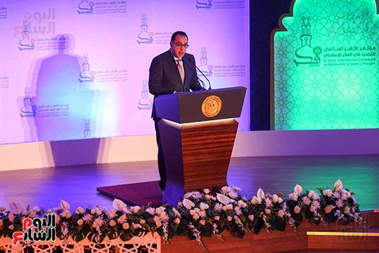 مؤتمر الأزهر العالمي حول تجديد الفكر والعلوم الإسلامية (30)