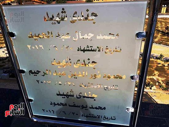 الأقصر-تكرم-تاريخ-48-بطل-في-أول-نصب-تذكاري-بتاريخ-المحافظة-(22)