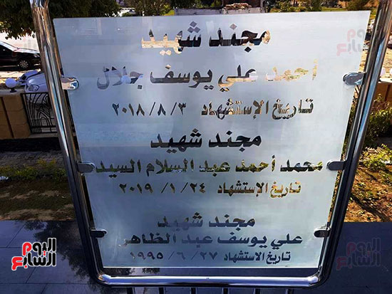 الأقصر-تكرم-تاريخ-48-بطل-في-أول-نصب-تذكاري-بتاريخ-المحافظة-(17)
