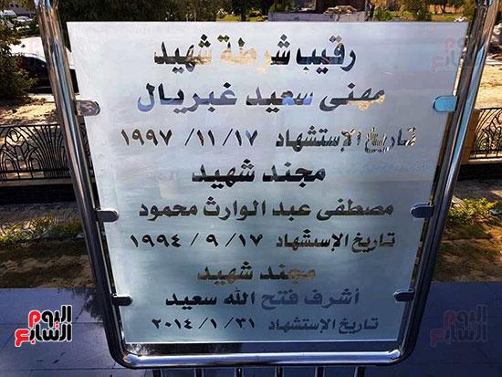 الأقصر-تكرم-تاريخ-48-بطل-في-أول-نصب-تذكاري-بتاريخ-المحافظة-(19)