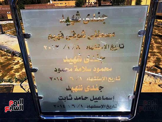 الأقصر-تكرم-تاريخ-48-بطل-في-أول-نصب-تذكاري-بتاريخ-المحافظة-(15)