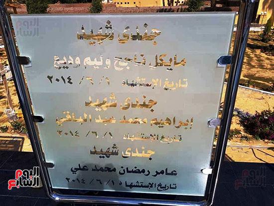 الأقصر-تكرم-تاريخ-48-بطل-في-أول-نصب-تذكاري-بتاريخ-المحافظة-(21)