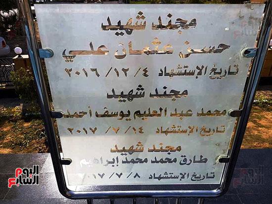 الأقصر-تكرم-تاريخ-48-بطل-في-أول-نصب-تذكاري-بتاريخ-المحافظة-(14)