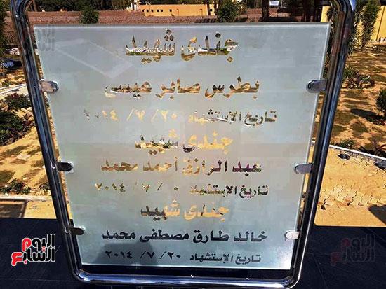 الأقصر-تكرم-تاريخ-48-بطل-في-أول-نصب-تذكاري-بتاريخ-المحافظة-(10)