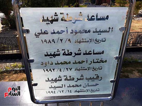 الأقصر-تكرم-تاريخ-48-بطل-في-أول-نصب-تذكاري-بتاريخ-المحافظة-(18)
