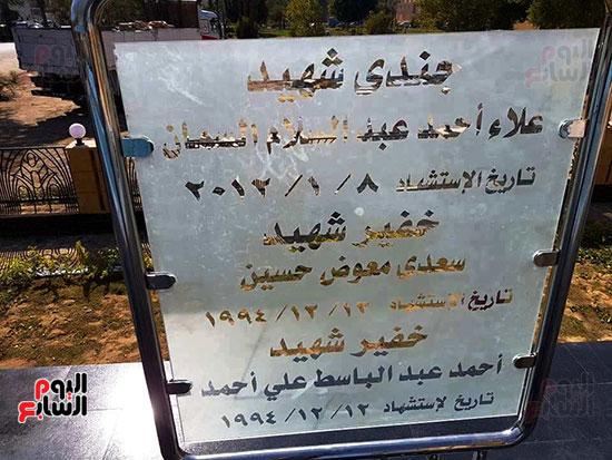 الأقصر-تكرم-تاريخ-48-بطل-في-أول-نصب-تذكاري-بتاريخ-المحافظة-(13)