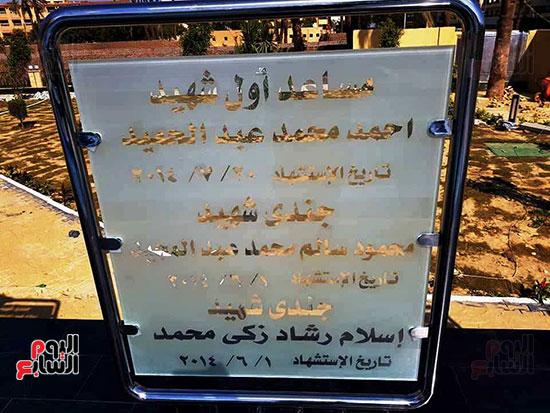 الأقصر-تكرم-تاريخ-48-بطل-في-أول-نصب-تذكاري-بتاريخ-المحافظة-(11)