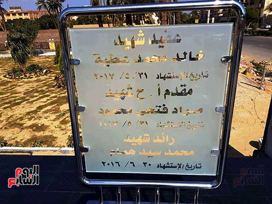 الأقصر-تكرم-تاريخ-48-بطل-في-أول-نصب-تذكاري-بتاريخ-المحافظة-(20)